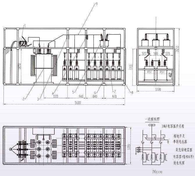 无锡市特种电力电容器厂